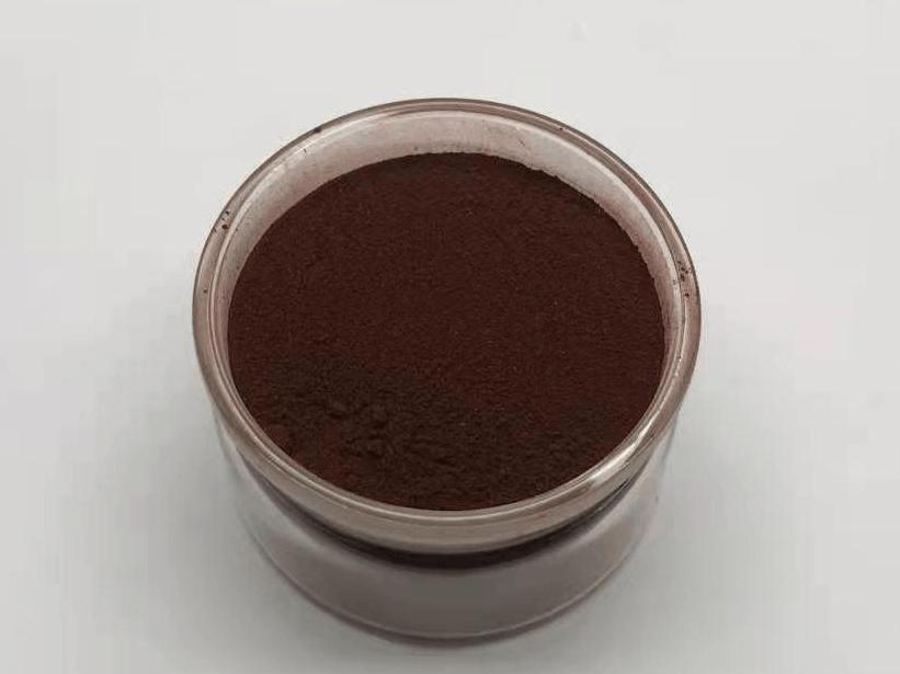 Pigment Red 179