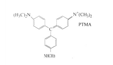 Pigment Violet 3 molecular
