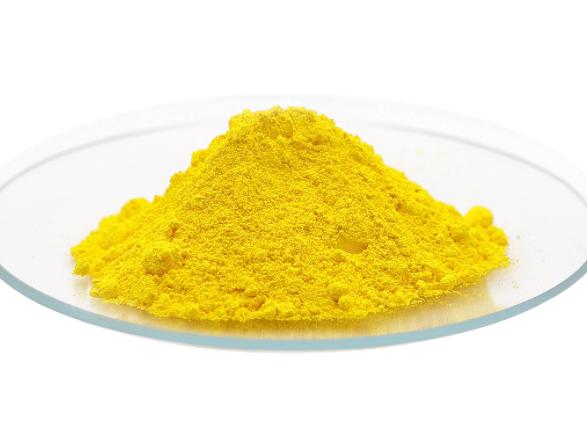 Pigment Yellow 151