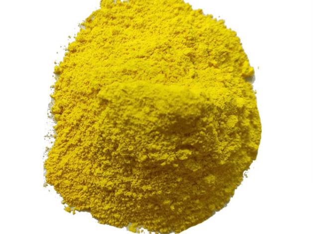 Pigment Yellow 81